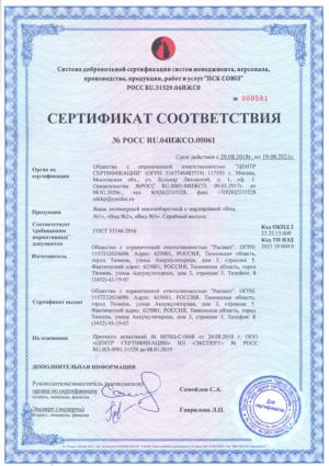 Сертификат--Ящик